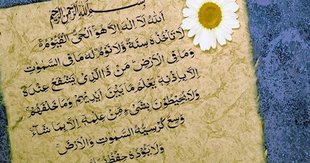 Download Gratis Mp3 Ayat Kursi