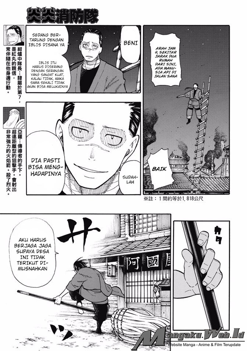 Fire Brigade of Flames Chapter 49-15