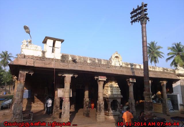 Madambakkam Dhenupurisharar Temple