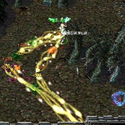 naruto castle defense 6.0 Stunade Mystical Palm