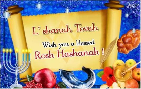 Rosh-Hashanah-images-2017