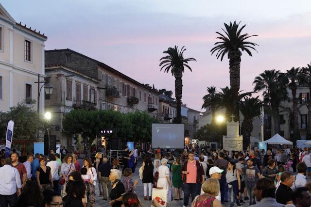 Η πανευρωπαϊκή εκστρατεία #EUandME από τον Δήμο Ναυπλιέων και το Europe Direct Nafplio ταξιδεύει σε όλη την Ευρώπη το Ναύπλιο