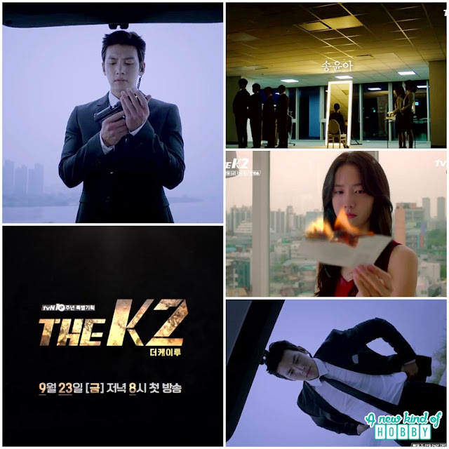 Ji Chang-wook in Action for the Thriller Drama 'The K2'