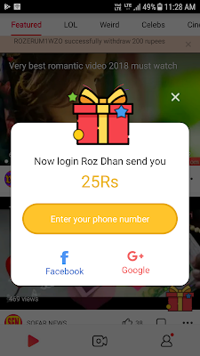 Instantly, Rs.25 will be added in your account