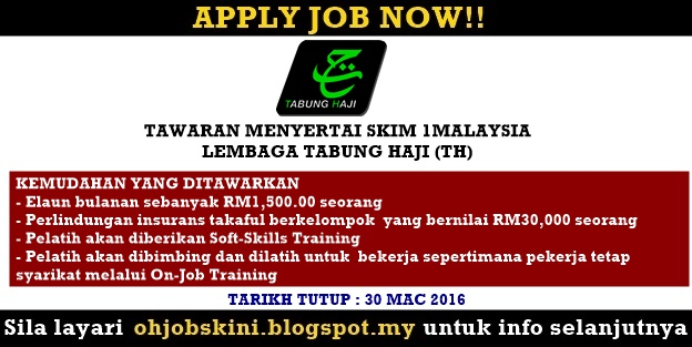 Tawaran Menyertai Skim Latihan 1Malaysia (SL1M) di Lembaga Tabung Haji (TH)