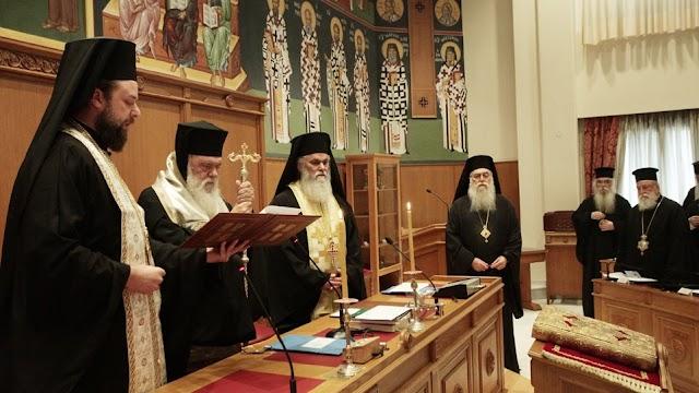 «Σχίσμα» στην Ιεραρχία για τη μισθοδοσία του κλήρου: Διάλογοι- φωτιά μεταξύ των μητροπολιτών