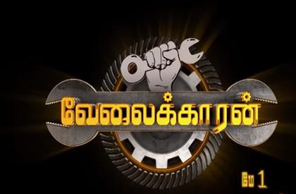 Velaikkaran 01-05-2019 May Day Special