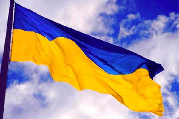 Sejarah Awal Berdiri Negara Ukraina