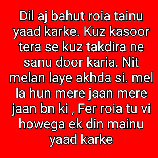 Write Punjabi Funtop Shayari Collection On New Punjabi Image About life Also Show Girl Feeling Quotes on Here Keep like Folow and Shere
