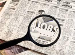 Μόνιμες θέσεις εργασίας σε ΕΥΔΑΠ και ΑΕΠΠ