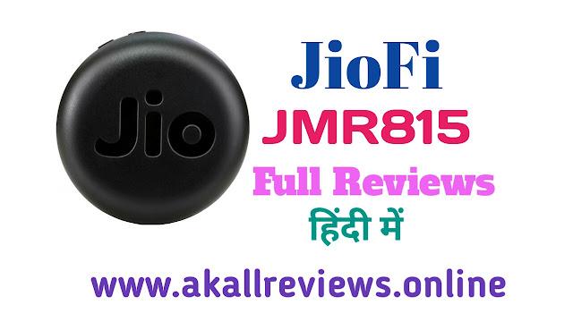 JioFi JMR815 4G Hotspot Full Reviews In Hindi