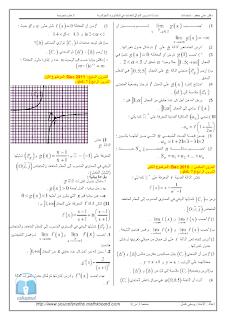 الدوال البكالوريات الجزائرية %D8%A7%D9%84%D8%AF%D