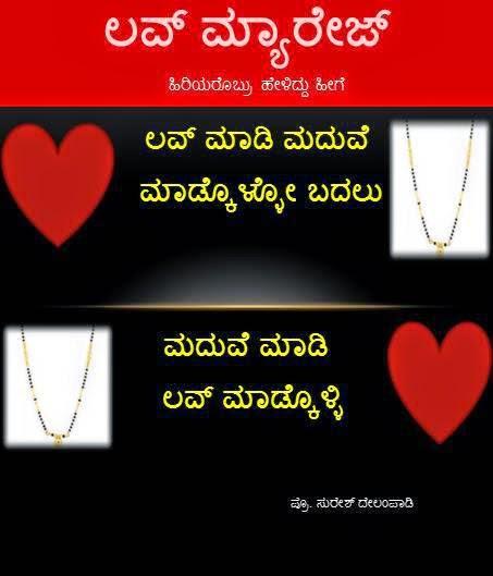 Kannada Kavana New Calendar Template Site | Download Gambar