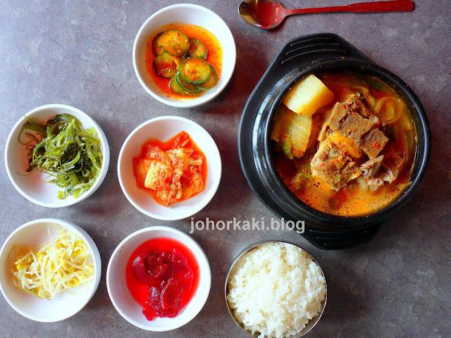 Pork-Bone-Soup-Gamjatang-Paldogangsan-Koreatown-Bloor-Toronto