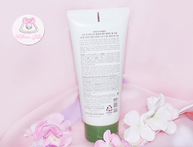 Nature Republic Aloe Vera Cleansing Gel Cream Review