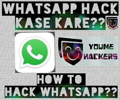 Bina otp ke whatsapp kaise hack kare - YouMe Hackers