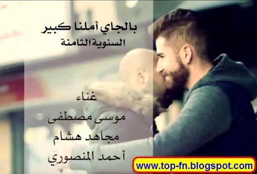 تحميل اناشيد احمد المنصوري mp3