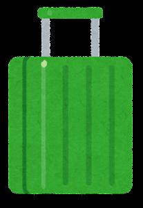 スーツケースのイラスト(緑)