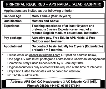 Principal Required In Army Public School Nakial AJK 16 Jan 2019