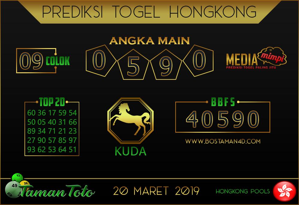 Prediksi Togel HONGKONG TAMAN TOTO 20 MARET 2019