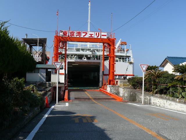 東京湾フェリー 金谷港 浜金谷