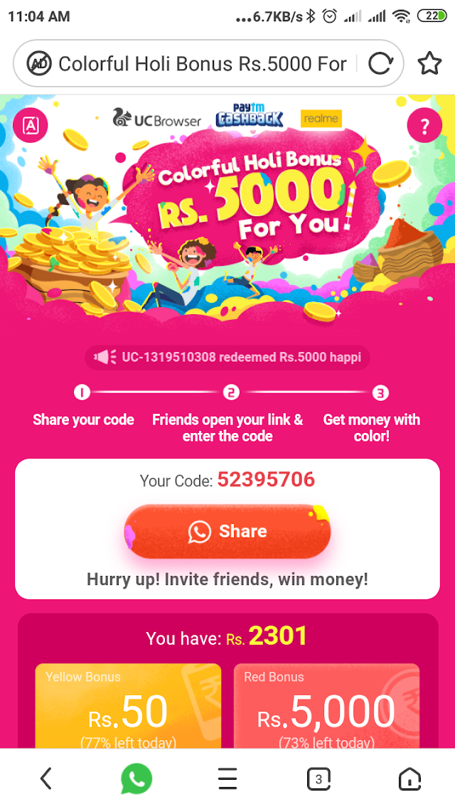 Earn Rs5000 online just using your Mobile. Hurry up. Last date is 19March 2019