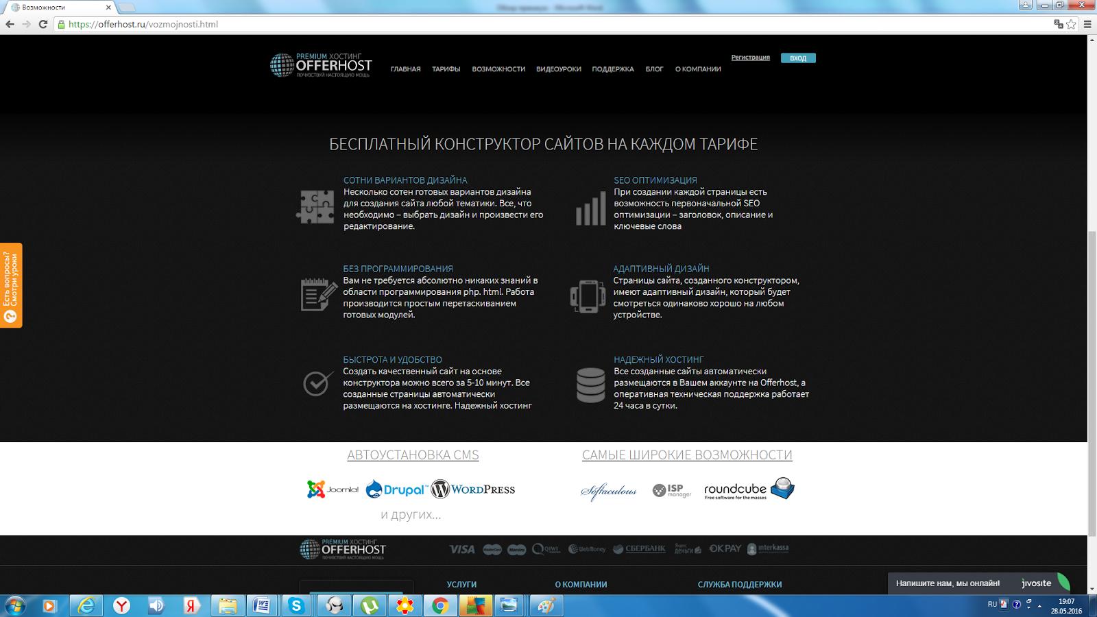 Создание своего сайта бесплатный хостинг создание flash баннера сайта
