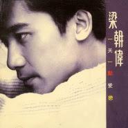 Tony Leung (Liang Chao Wei 梁朝伟) - Yi Tian Yi Dian Ai Lian ( 一天一点爱恋 )