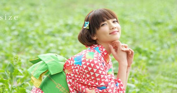Tips Agar Kulit Wajah Putih Ala Wanita Korea