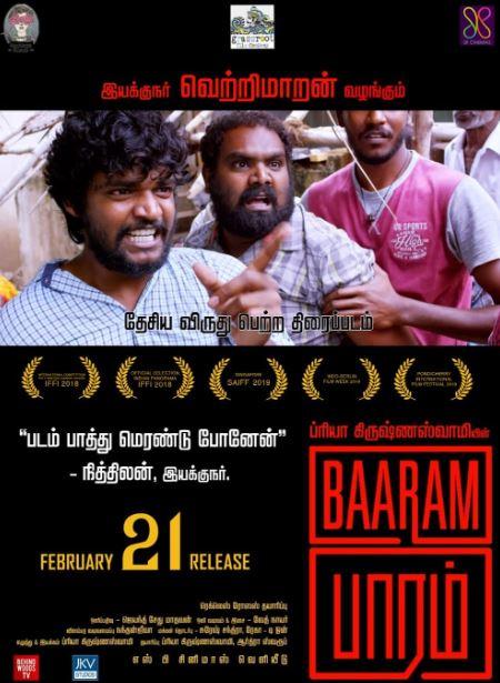 BAARAM (2020) Tamil 250MB WEB-DL 480p ESubs