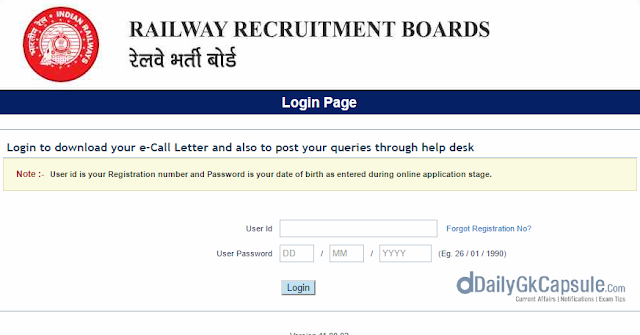 How to Change Your Exam Center Of RRB NTPC Exam 2016