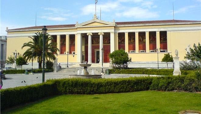 Σπουδές με δίδακτρα για αλλοδαπούς φοιτητές στα πανεπιστήμια της Ελλάδας