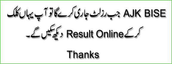 AJK Board 12th Class Online Result 2019