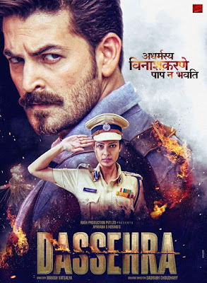 Download Dassehra(2018)