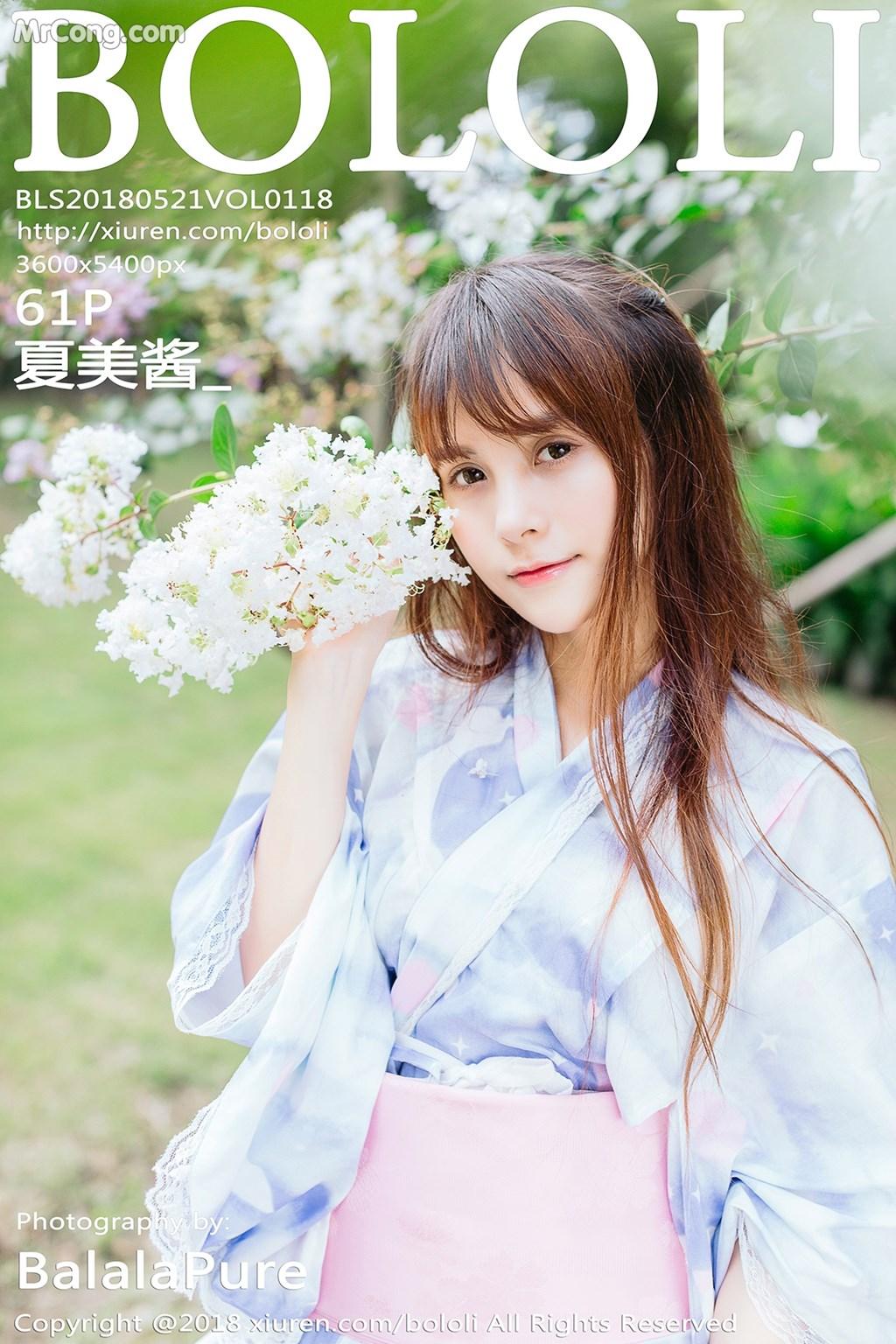 Tukmo Vol.118: Người mẫu Xia Mei Jiang (夏美酱) (56 ảnh)