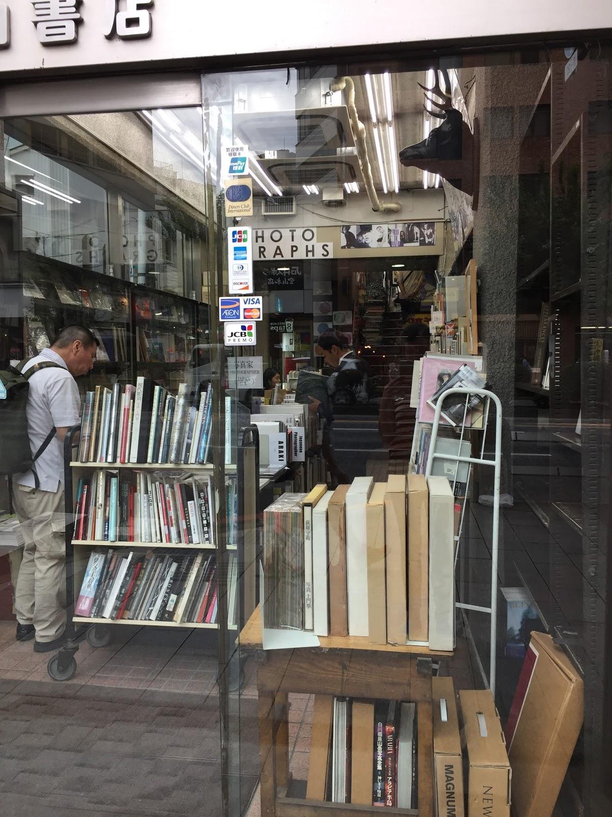 book store in jimbocho tokyo
