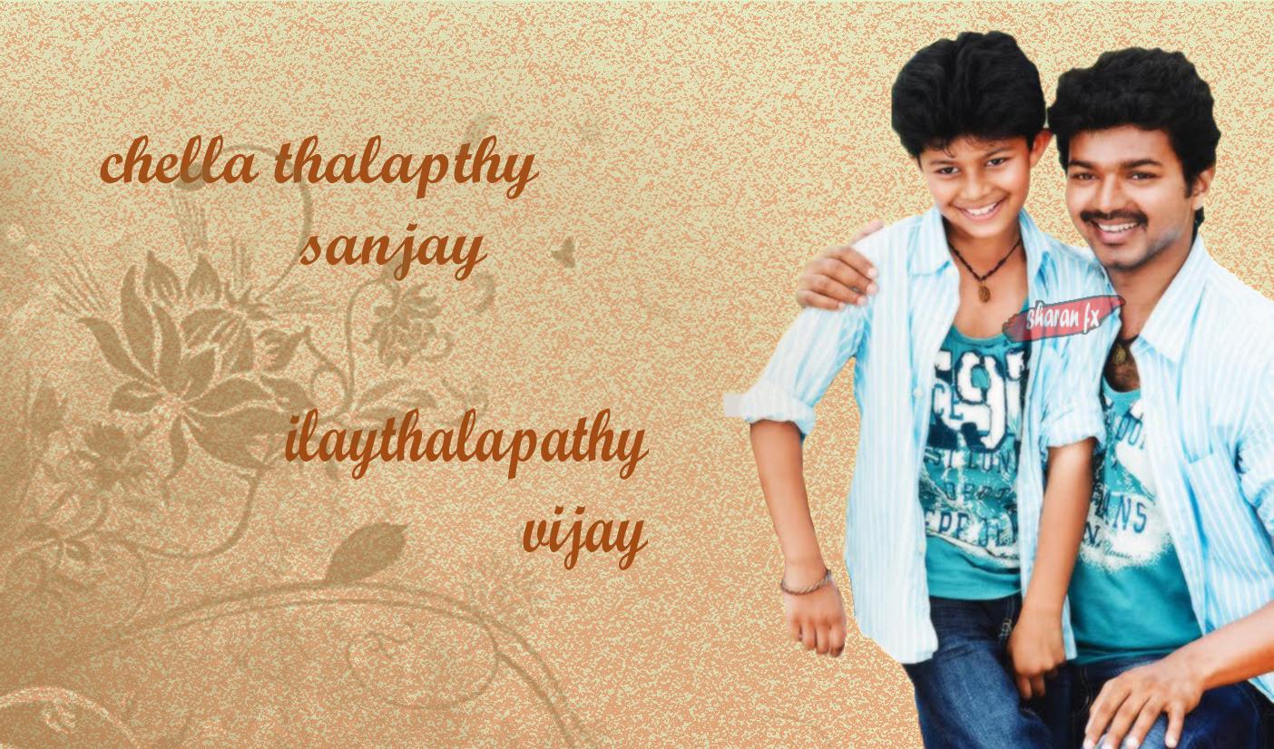 Vijay Daughter And Son