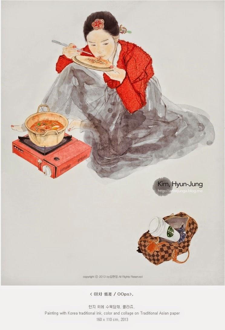kim hyun jung Korean painter feign