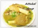 Attukal Soup | Mutton Leg Soup