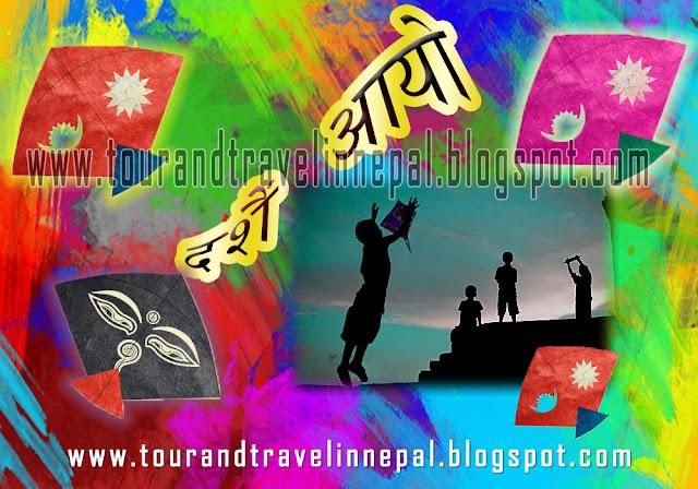 Dashain Cards 2073