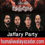 http://www.humaliwalayazadar.com/2016/10/jaffary-party-nohay-2017.html