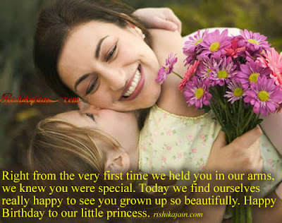 Happy Birthday wishes quotes for daughter: right from the very first time we held you in our arms