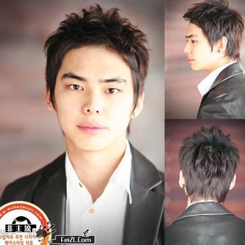 Excellent Korean Male Hairstyles Pictures Hairstyle Short Hairstyles Gunalazisus