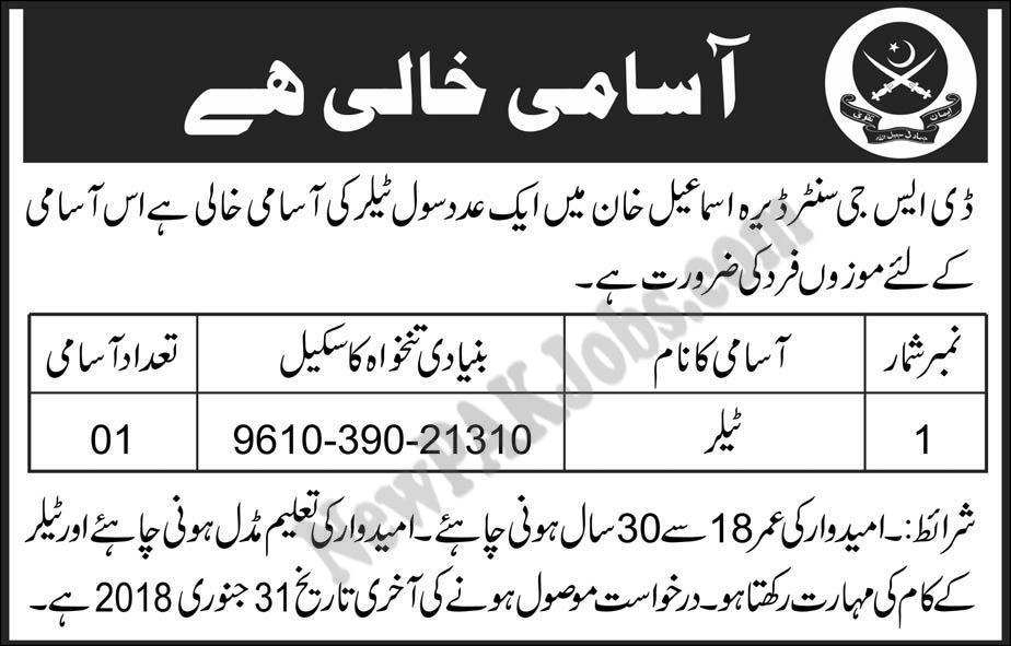 Jobs in Pak army under DSG Center DI Khan for Tailor Jan 2018