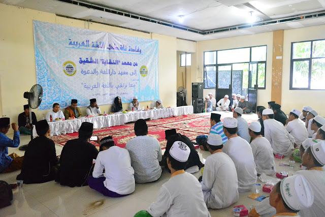 Ponpes Dalwa Jadi Target Studi Banding Ponpes Annuqoyah Sampang Madura