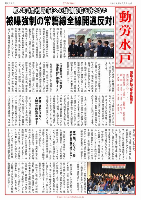 http://file.doromito.blog.shinobi.jp/00ebb794.pdf