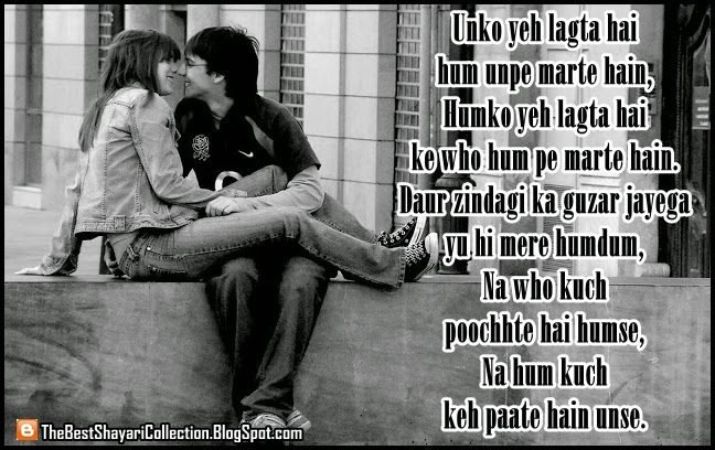 sad love wallpaper shayari for crush shyari hindi wallpaper shyari.jpg