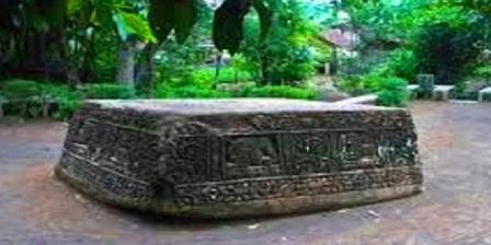 Situs Watu Gilang Kotagede