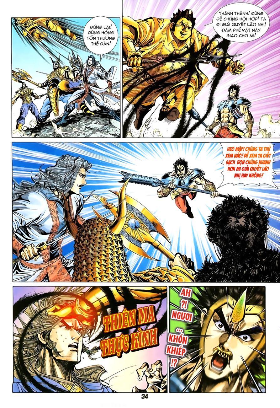 Đại Đường Uy Long chapter 79 trang 7