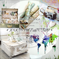 http://scrapkopilka.blogspot.com/2014/04/blog-post_15.html